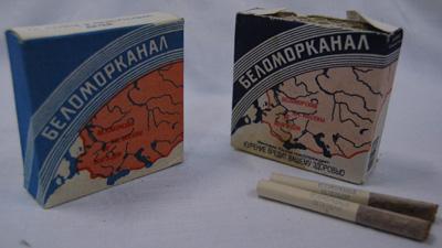11411, 11412 Mahorkka-aski