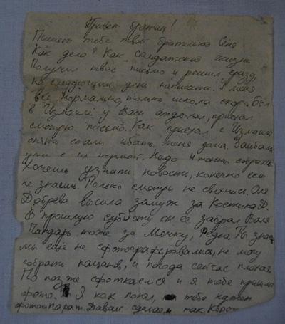 11416 Kirje
